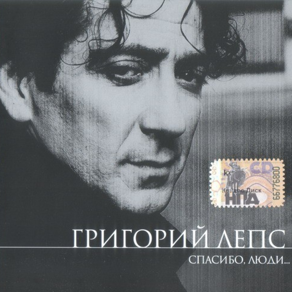 Владислав Балыков: Favorites